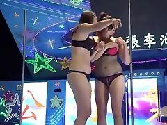 Taiwan Sexy Display